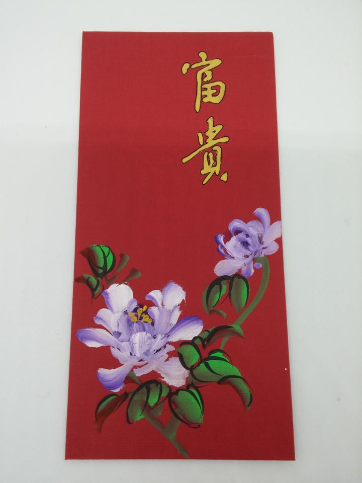 108-01-21 春聯之紅包袋